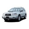 Subaru Forester 2002–2008 г.в.